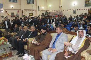 كلية العلوم الاسلامية تنظم حفلاً دينياً بمناسبة مولد الرسول الكريم (ص)