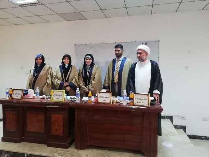 رئيس قسم الدراسات القرآنية يشارك  بمناقشة رسالة ماجستير في جامعة الكوفة