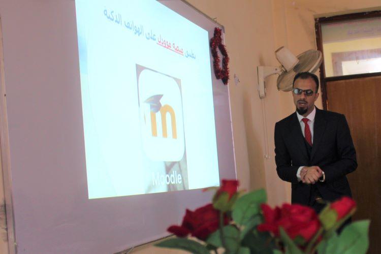 اقامة ورشة عمل حول برنامج مودل (moodle) لطلبة كلية العلوم الاسلامية