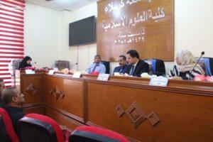 مناقشة رسالة ماجستير في قسم اللغة العربية عن الحجاج في القرأن الكريم
