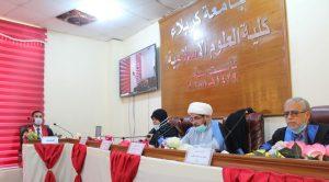 مناقشة رسالة ماجستير حول المباني العقدية واثرها في تفسير النص القرآني عند الامامية