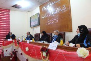كلية العلوم الاسلامية تناقش رسالة ماجستير حول المنهج القرآني في تقبيح الاثام دراسة تفسيرية