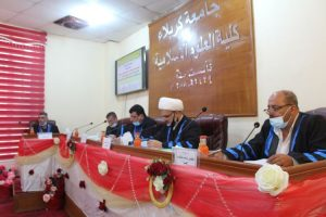 مناقشة رسالة ماجستير في كلية العلوم الاسلامية  حول الشيخ محمد السند ومنهجه في دراسة القواعد الفقهية