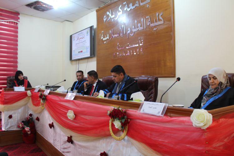 رسالة ماجستير في كلية العلوم الإسلامية  تبحث عن الأثر القرآني في شعر عبد الصاحب البرقعاوي