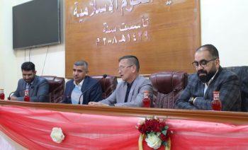كلية العلوم الاسلامية تمنح درع الابداع لرئيس قسم الدراسات القرآنية بعد انتهاء مدة تكليفه