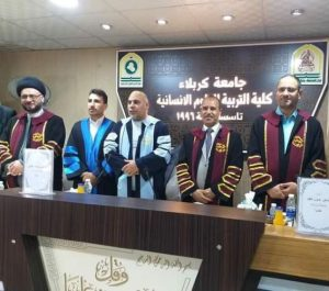 مشاركة تدريسي في كلية العلوم الاسلامية  بعضوية لجنة مناقشة رسالة ماجستير في كلية التربية للعلوم الإنسانية