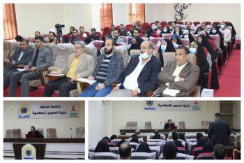 كلية-العلوم-الاسلامية-تنظم-دورة-لتحقيق-المخطوطات