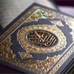 قسم الدراسات القرآنية في كلية العلوم الإسلامية ينظم سمنر حول الهدف الدنيوي والأخروي في القرآن والسنة