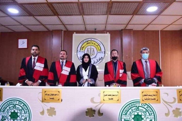 مشاركة تدريسي من كلية العلوم الاسلامية بمناقشة ماجستير في جامعة الكوفة