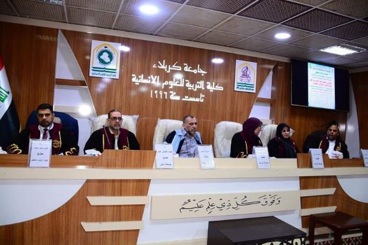 تدريسية من كلية العلوم الاسلامية تشارك بعضوية لجنة مناقشة أطروحة دكتوراه في كلية التربية للعلوم الإنسانية بجامعة كربلاء